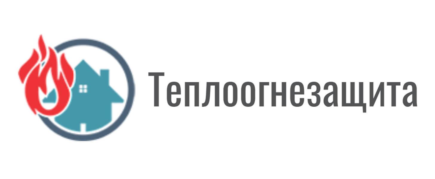 teploognezachita
